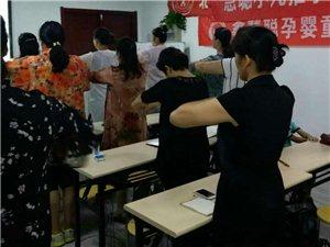 潤鑫育嬰火爆招生中