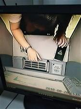 8月28号晚上我在大润发西南角农业银行自动提款机那里办业务手机放在机器上面忘了拿回去就没有了打电话也