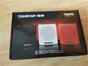 多媒体扩音器,原价225,最后一套特价100联系电话13664362653