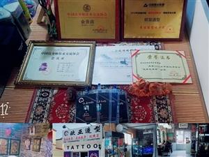 招收学员送纹身人数不限男女不限良好学习环境好独立教室暑期纹身学员特价学费1000元学期一月