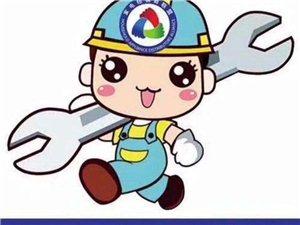 凤冈专业家电清洗