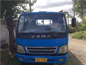 凯马运输车