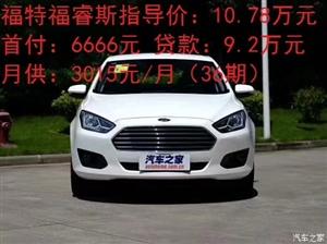 各种品牌车O首付,自主按揭全省招代理,无需垫资,秒批秒过
