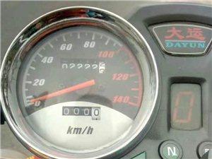 大运新V1三轮摩托车