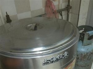 饭店不开有一煤气(天燃气)煮面桶出售八成新,另外有6个煤气罐,沙锅炉子出售