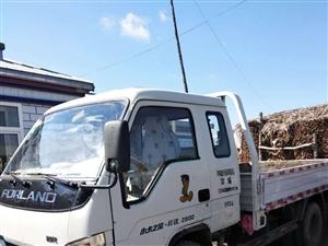 福田时代货车