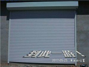 订做维修卷帘门,塑钢窗