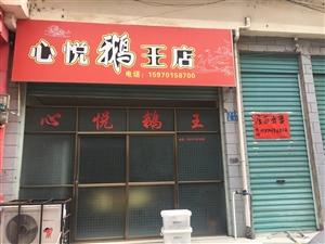 中山街店面出售