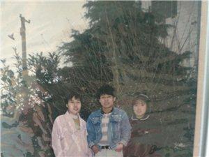 我想找一位二十年前认识的一位姐姐,家住兴文县大坝镇。