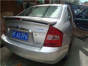 东风悦达起亚小轿车高配置车况好便宜卖,有谁要便宜卖