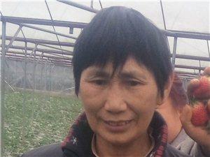 紧急寻人:刘德贵。女。67岁。身高1.67米。