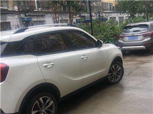 私家车北汽昌河Q35出卖