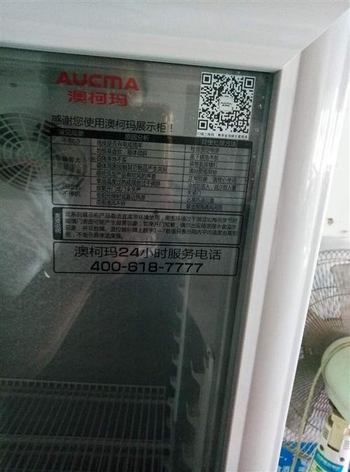 现出售保鲜柜一台,八成新,价格优惠,有意着请与我联系,非诚勿扰。