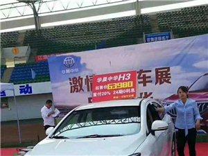 中华H3    2018款