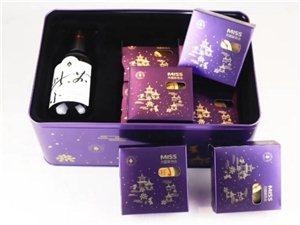 桦南特产紫苏月饼