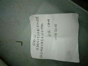 东香国际大酒总厨李牡祖私自克扣员工工资