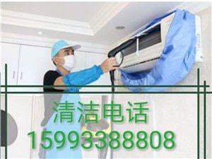 专业深度清洗保养空调烟机各种设备