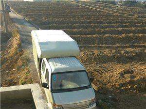 长安13年双排小货车