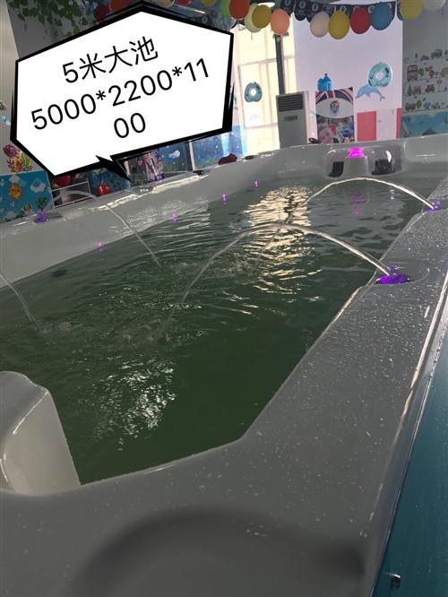 婴儿游泳设备转让,9成新,价低