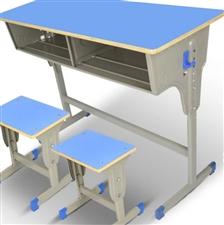 排列3杀号两人学习桌,刚买不到两个月,双人桌子带两个凳子一套120,电话15235305875