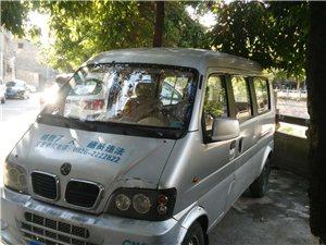 东风小康面包车
