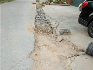 此路段刚埋了管道,并未接通农户下水道,安了何用?说又换一班人马上来道水泥地平还原。真不知搞的什么明堂