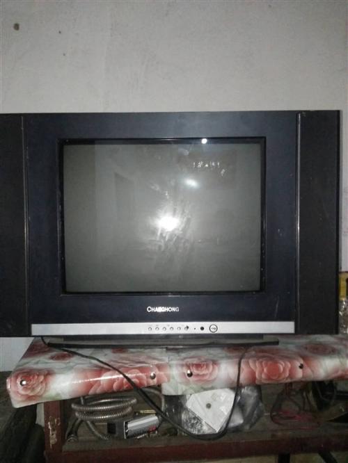 老式彩色电视机,21.寸