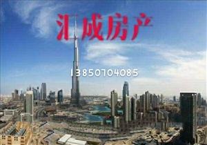 凤山学府128平楼层佳每平方仅14000元