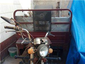 150摩托三轮车