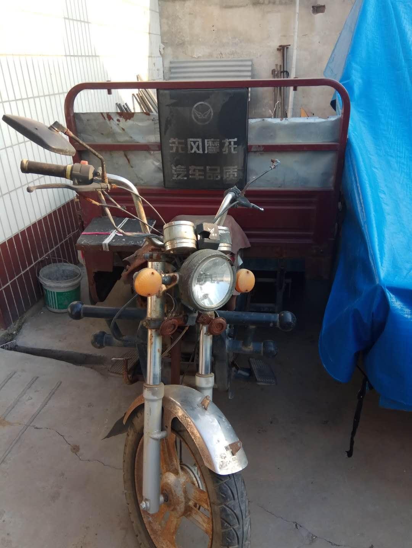 150摩托三輪車