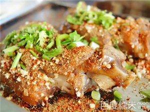 江南~周庄烤猪蹄