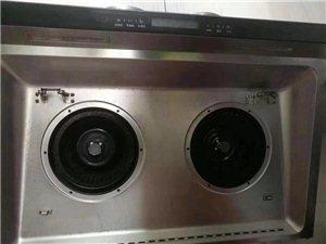 家電清洗維修