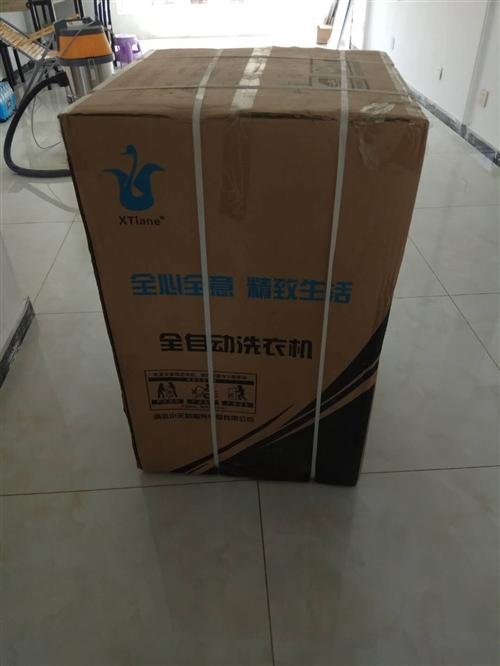 全新小天鹅全自动洗衣机,波轮,整机保一年,电机保三年,7.0公斤