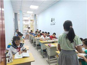 凤翔县城西区招聘辅导班老师