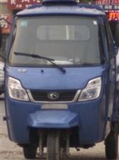 福田150三轮摩托车16年11月的车,车良好想出售,有意者请联系18706647508价格面议。