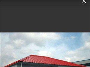 专业活动板房搭建安装