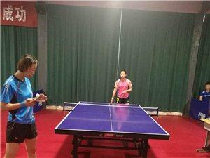 興縣第六屆全民健身乒乓球比賽