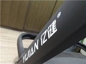 出售非常新闲置《亿健》跑步机。