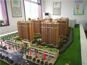 霸州推出特价房活动,总房款在28到33万左右万