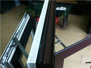 专业制作安装断桥铝门窗,钛镁合金门,室内门