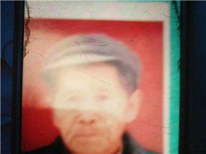 寻人启示,在平舆,有谁见到一个八十多岁的老人,骑个红色三轮车,见到的朋友给我打电话,13103669