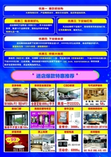 名品名家,金秋惠购,12个品牌一站式家装