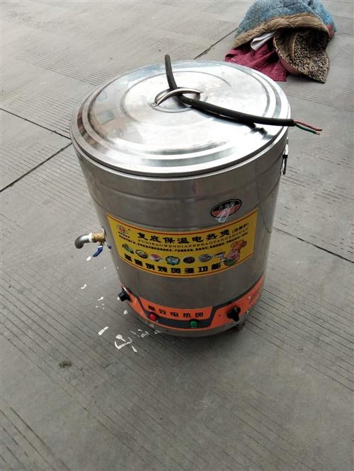 用了一个月  电的  煮面炉  燥子 操作台  洗碗池  祸