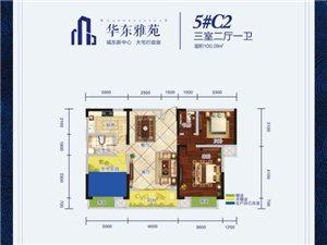 华东雅苑3室 2厅 1卫56万元