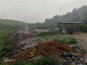 咱大丰田整个乡的垃圾天天朝天烧,环保局的别睡了,烧好几年了