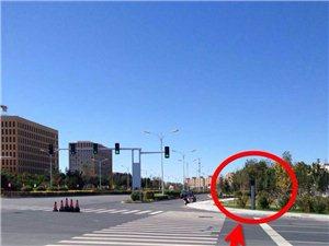 交通要塞信号指示灯不亮!行人怎敢过马路?