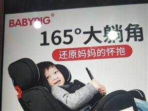 安全座椅。9成新