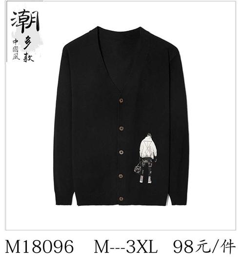 男式春秋季针织开衫,微信17849105579