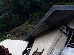 连续几天大雨导致山体滑坡,房屋坍塌,农田损坏