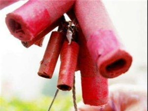 当良辰吉日遭遇国难日,你觉得今天的鞭炮放的对吗?